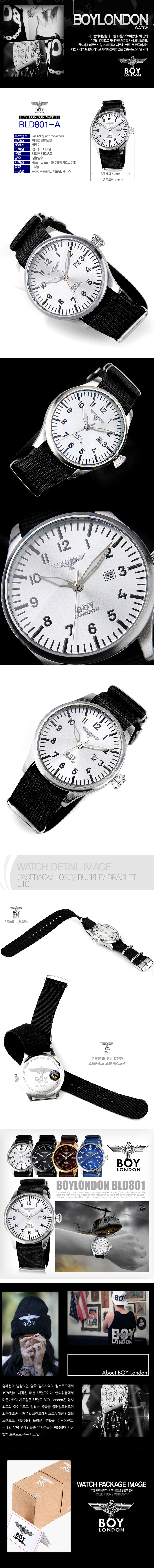 [BOY LONDON]보이런던 시계 오버사이즈 BLD801-A 나토밴드 본사정품