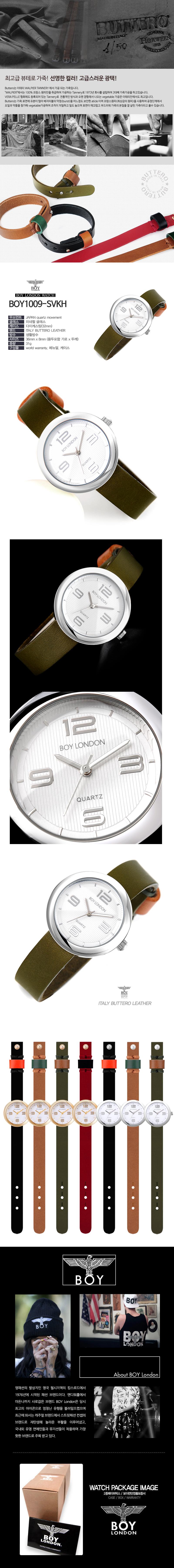 [보이런던] BOY LONDON BOY1009-SVKH 여성용