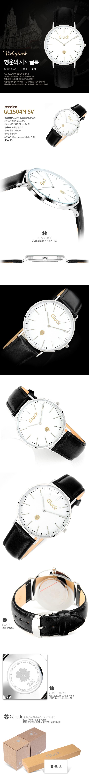글륵(GLUCK) [Gluck]글륵 패션 시계 GL1504M-SV 가죽 스트랩