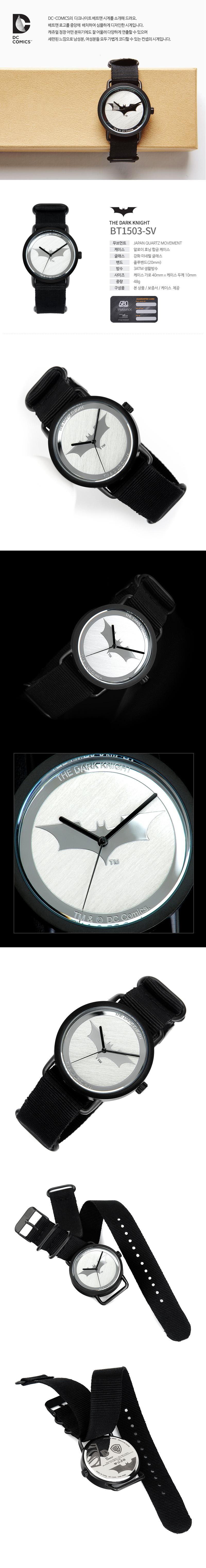 디씨코믹스(DC COMICS) [DC COMICS] 디씨코믹스 배트맨 다크나이트 BT1503-SV 본사정품