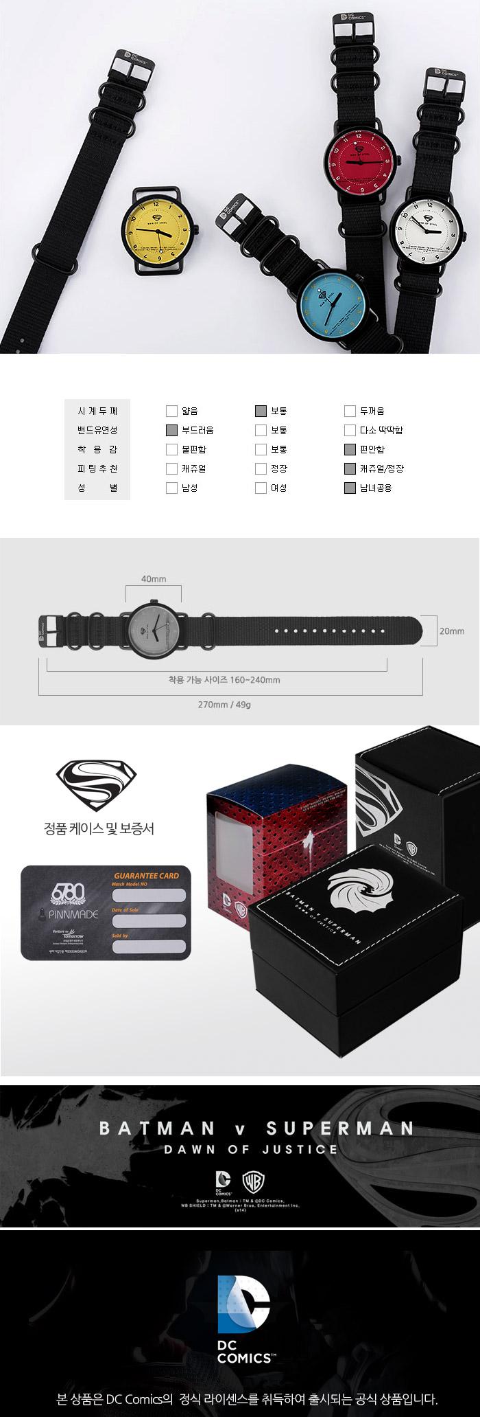 디씨코믹스(DC COMICS) [DC COMICS] 슈퍼맨 v 배트맨 DC14106 SERIES