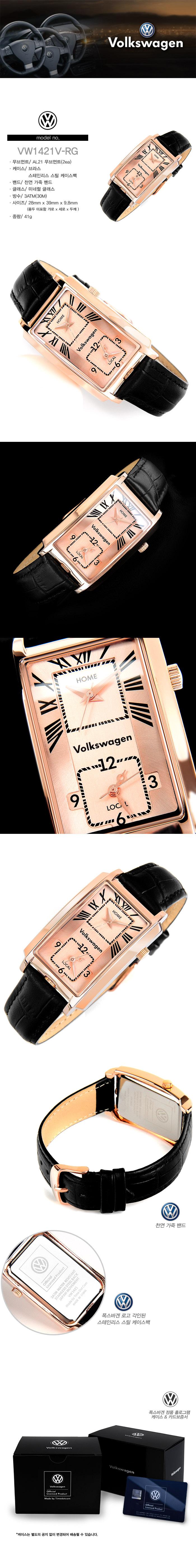폭스바겐 와치(VOLKSVAGEN WATCH) [Volkswagen] 폭스바겐 VW1421V-RG 본사정품