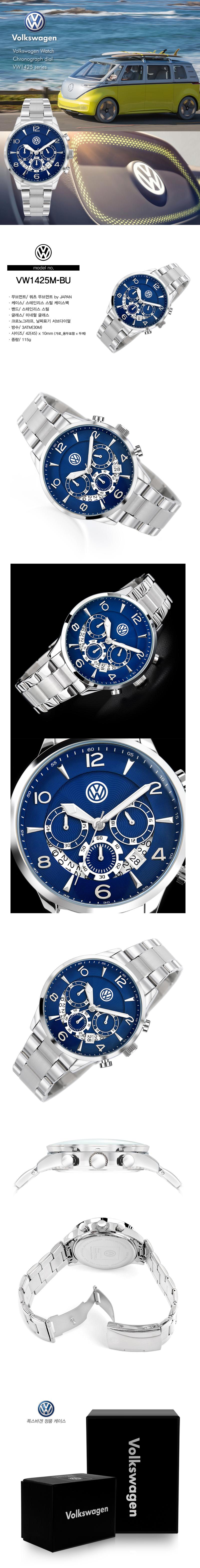 폭스바겐 와치(VOLKSVAGEN WATCH) 폭스바겐 크로노그래프 메탈시계 VW1425M-BU