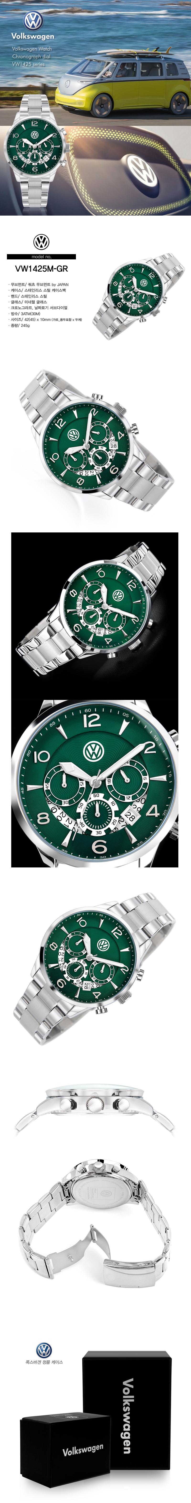 폭스바겐 와치(VOLKSVAGEN WATCH) 폭스바겐 크로노그래프 메탈시계 VW1425M-GR